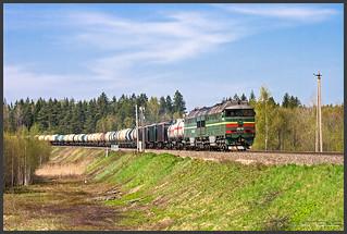 Baltijas Tranzita Serviss 2ТЭ116