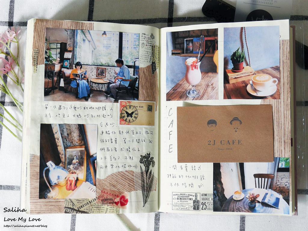 手帳日記裝飾分享紙膠帶設計水彩遊記 (25)