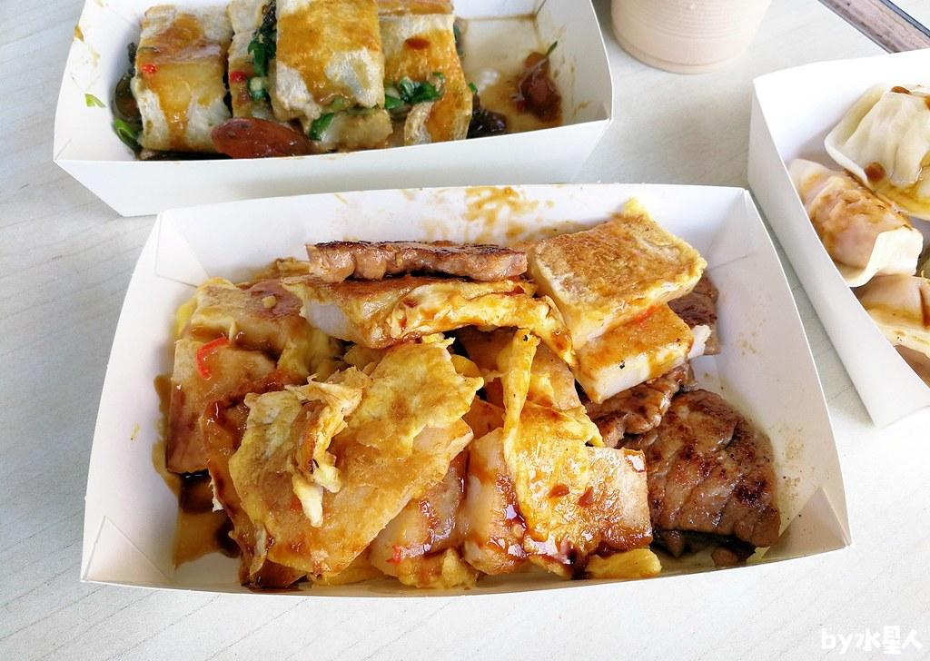 45255380354 b22dce7534 b - 小時代眷村美食|超特別皮蛋風味蛋餅,還有蔥油餅、手工煎水餃