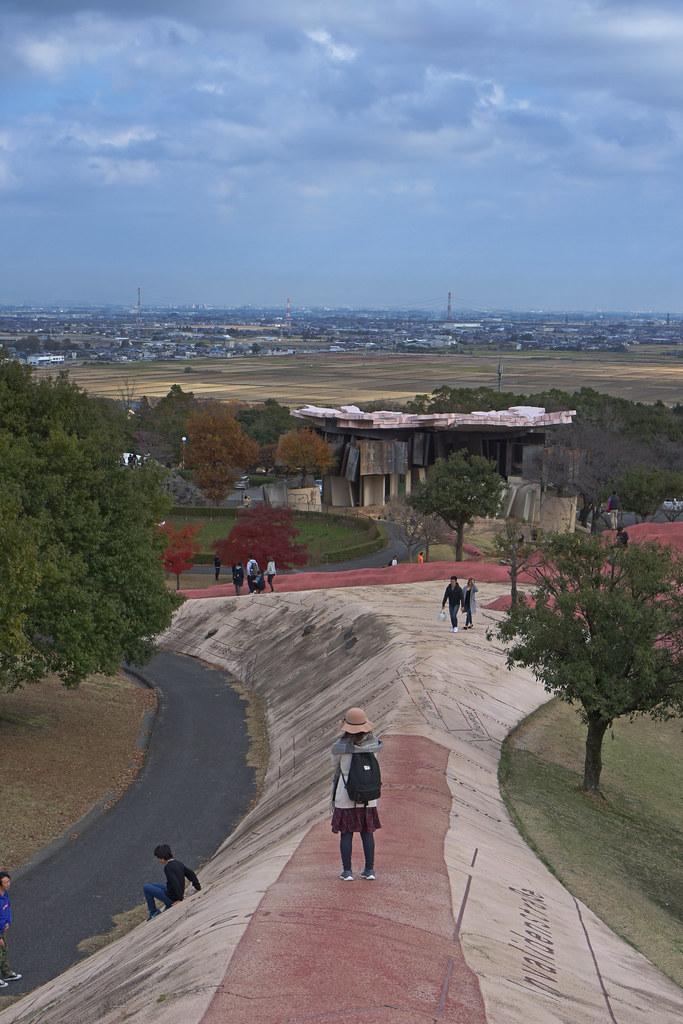 Yorou park