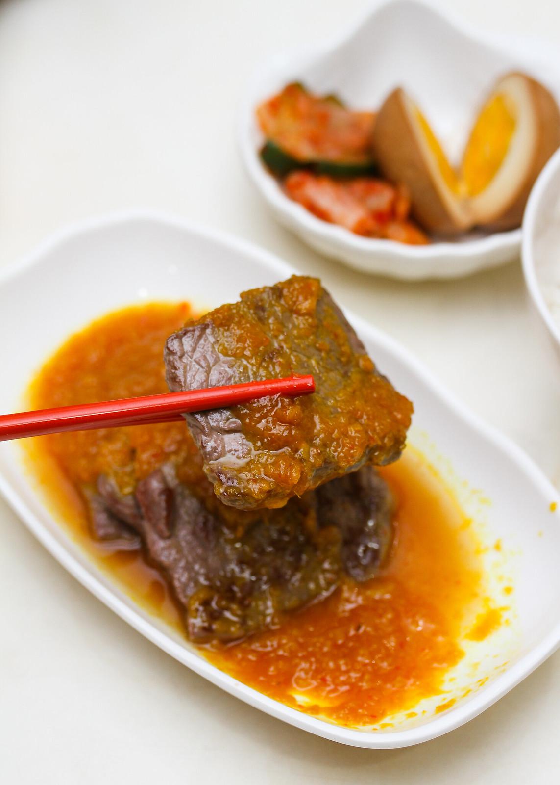 Taste of Taiwan - Sirloin OJ Pineapple