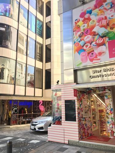 【育乳ブラのブラデリス】ノンワイヤー専門店BRADELIS Me(ブラデリスミー)表参道の新店舗3