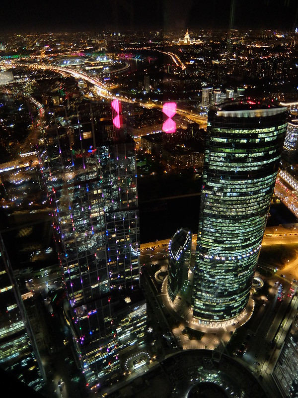 Москва-Сити - Вид сверху