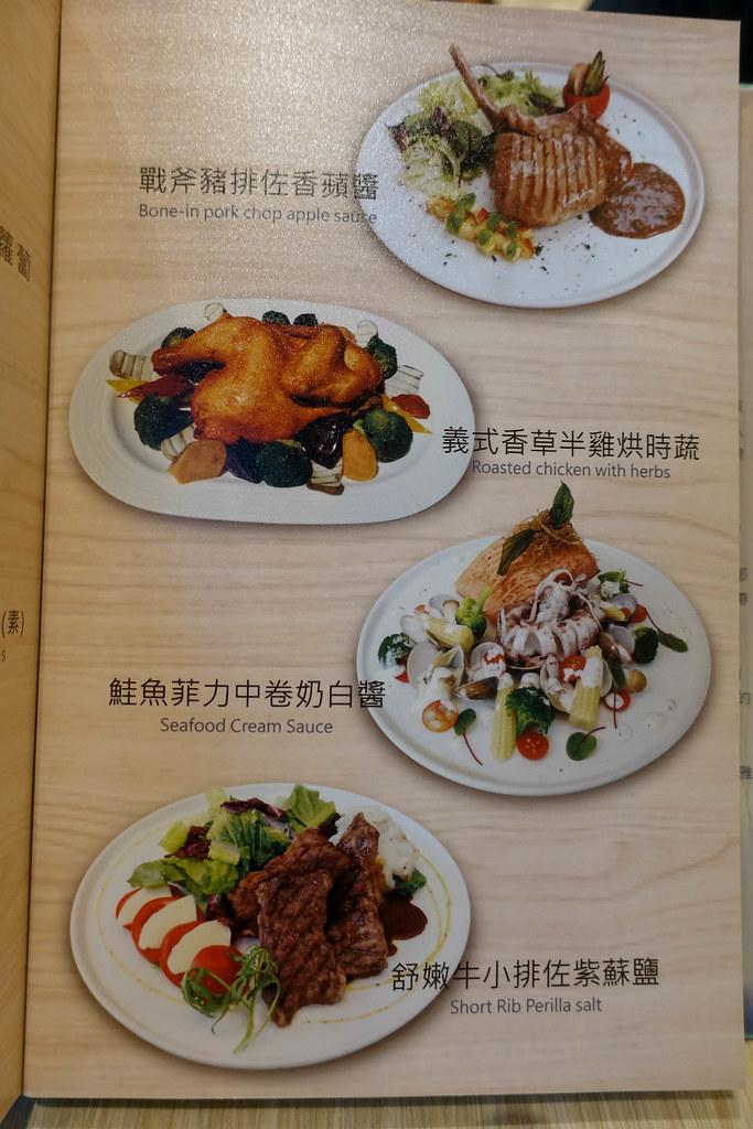 2018.12法雅幸福概念文心店