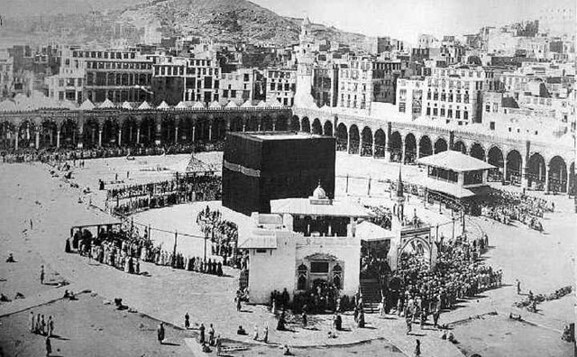 4843 How the Hajj was performed in the pre-Islamic era 00