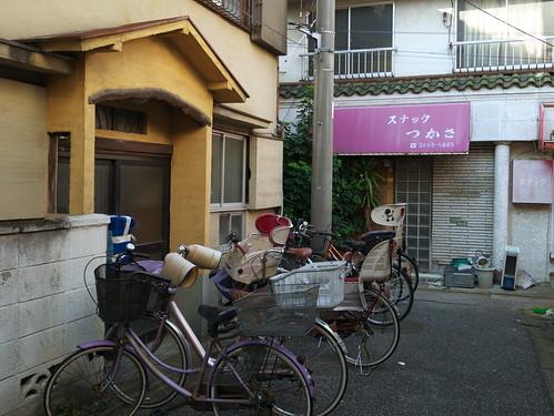 Tateishi#6