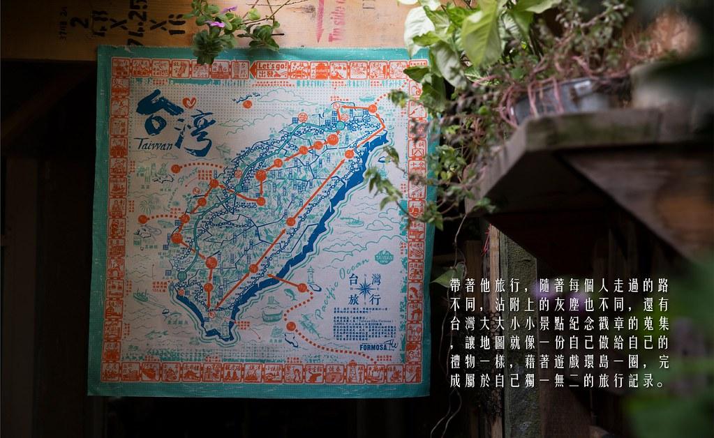 布類創意商品 - MUZI木子創意|在地台灣文創
