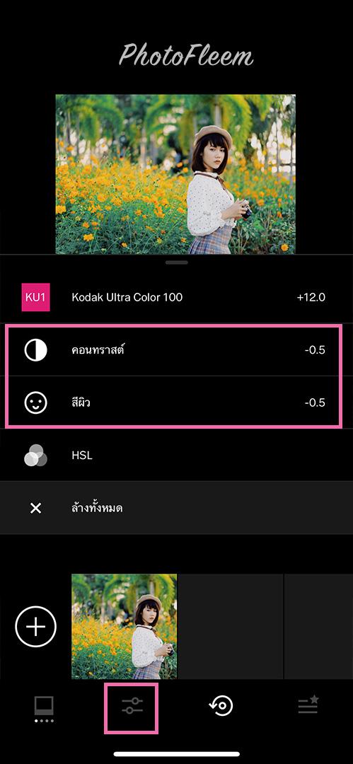 VSCO-Green-Kodak-04
