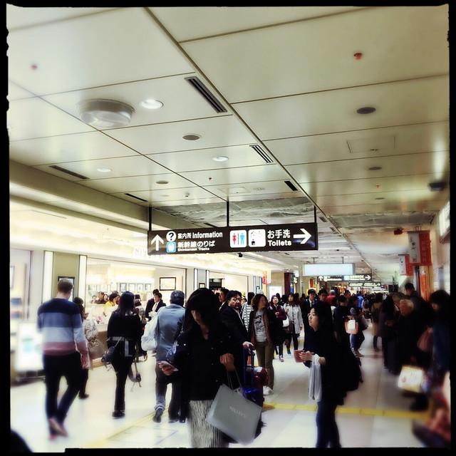 673-Japan-Kyoto