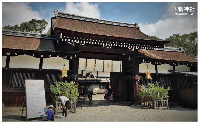 下鴨神社-4
