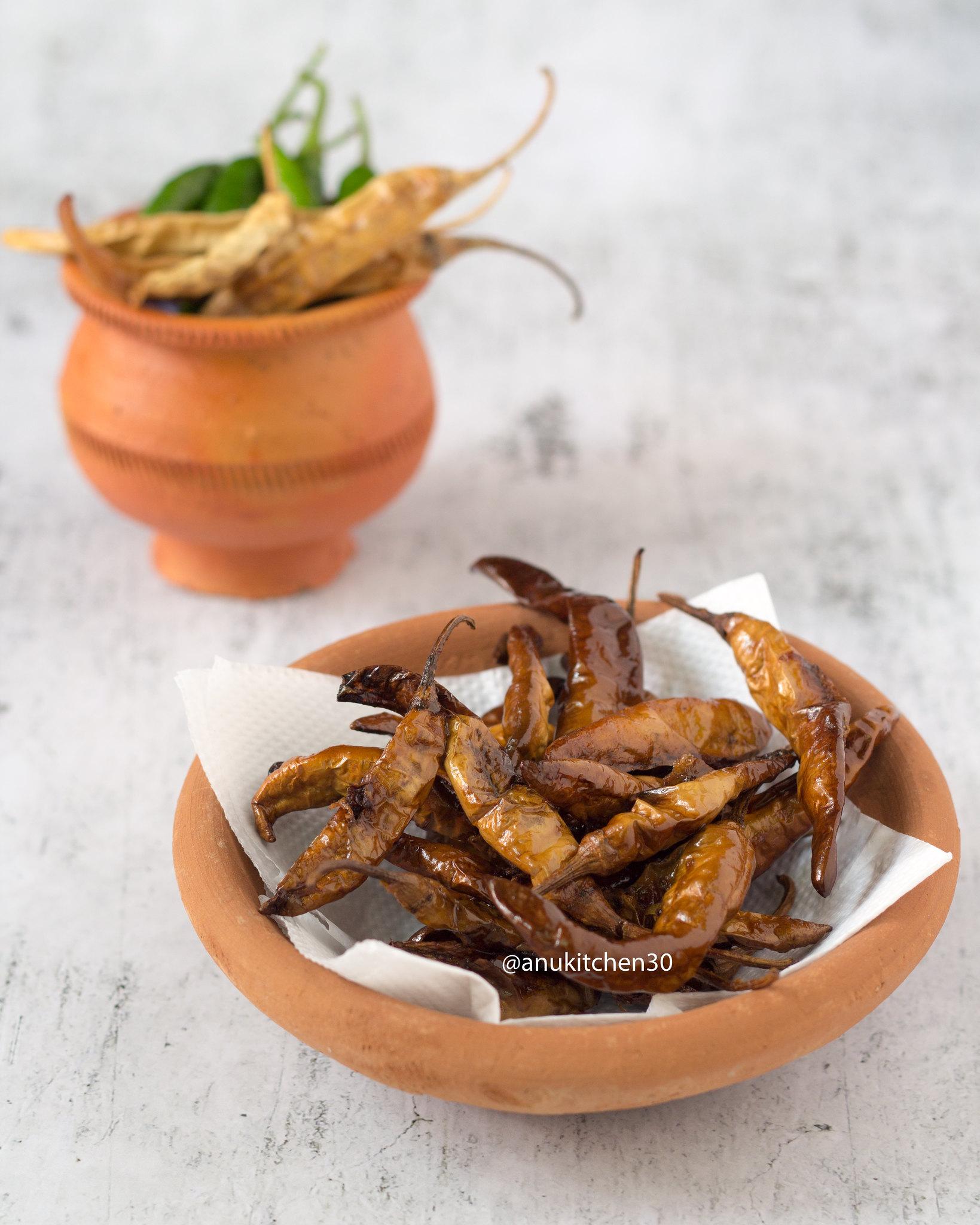 ಮಜ್ಜಿಗೆ ಮೆಣಸಿನಕಾಯಿ | Majjige Menasinakaayi