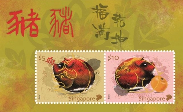 Singapore - Year of the Pig (January 4, 2019) souvenir sheet