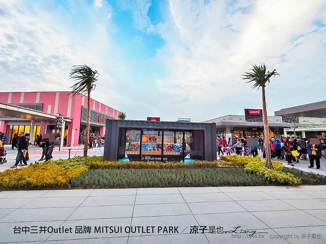 台中三井Outlet 品牌 MITSUI OUTLET PARK 28