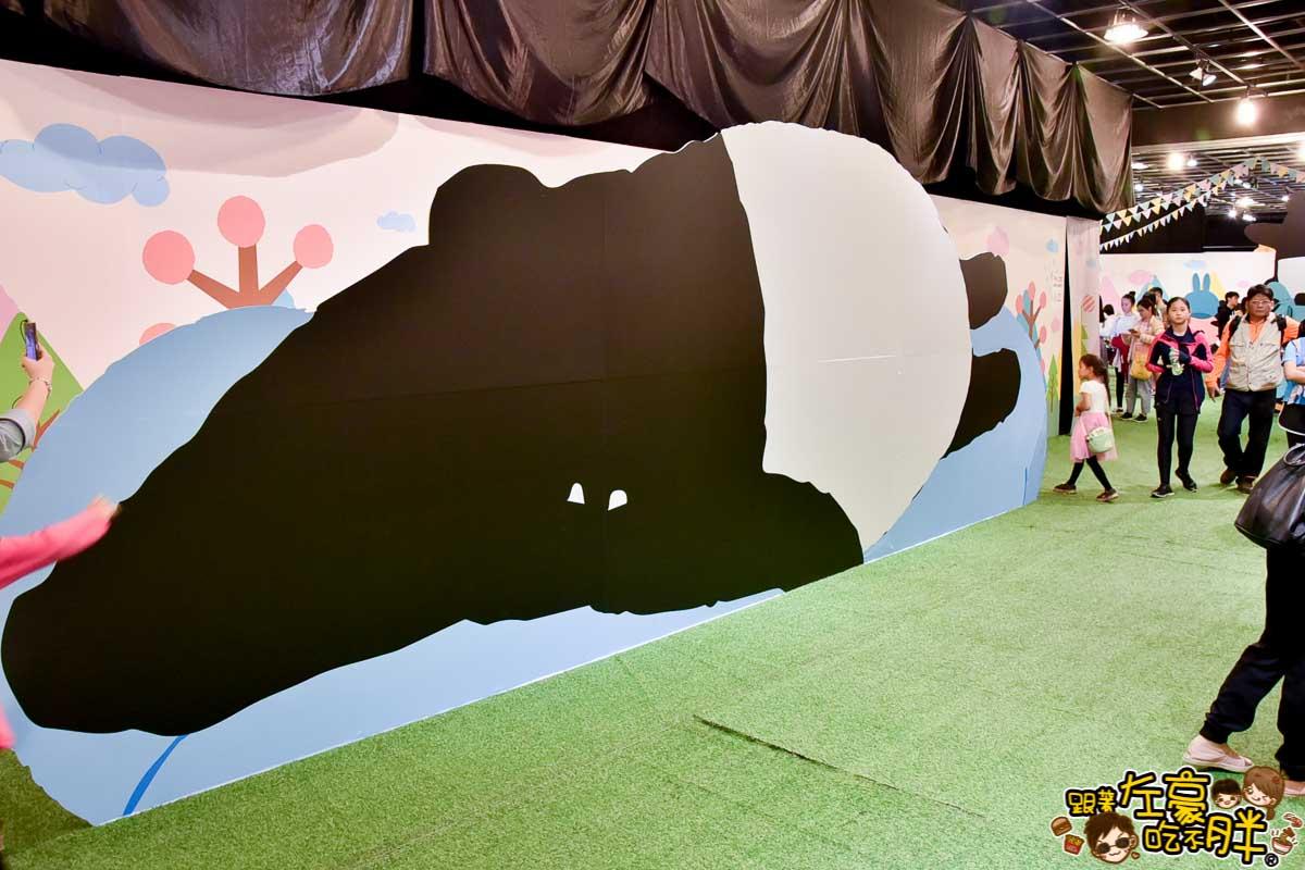 夢時代展覽-童樂森林-12