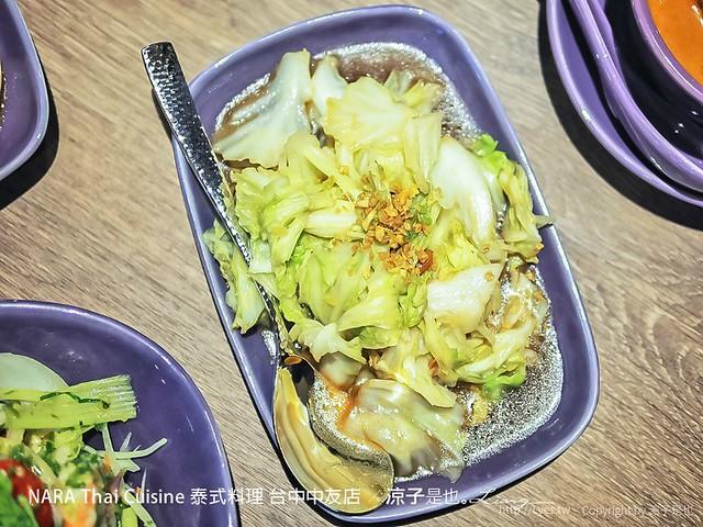 NARA Thai Cuisine 泰式料理 台中中友店 4