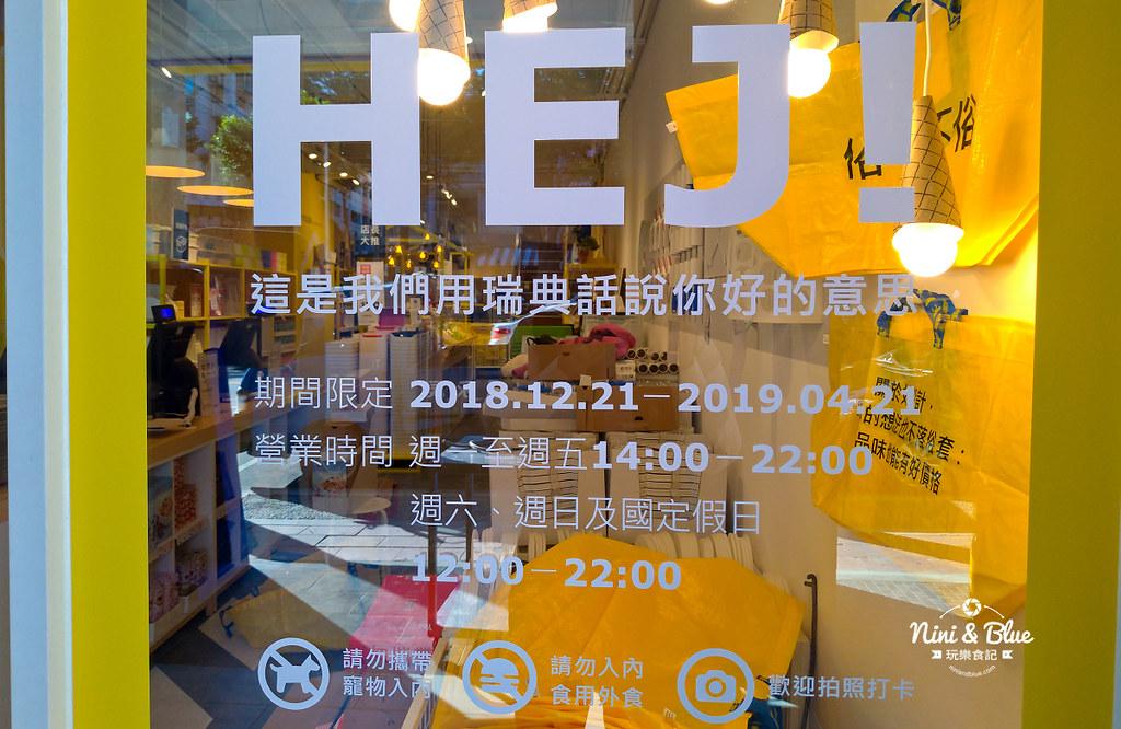 台中IKEA百元商店逢甲店03