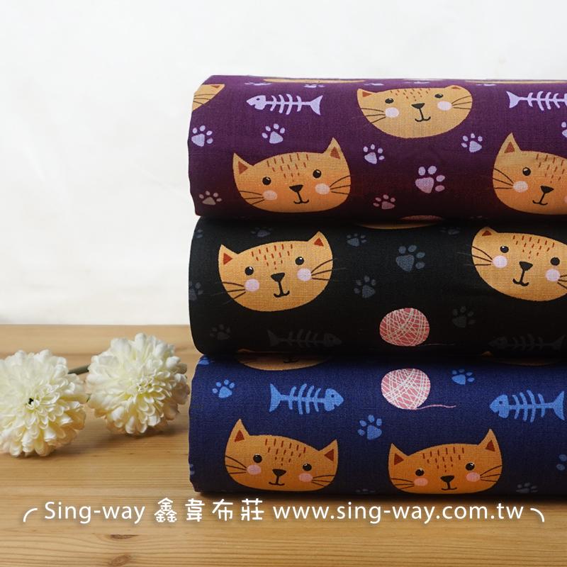 貓吃魚 小黃貓 cat 毛線 魚骨頭 貓腳印 手工藝DIY布料 CA450777