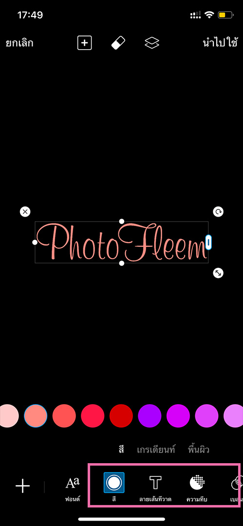 PicsArt-watermark-font-07