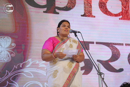 Poem by Rupali Chavhan from Margao