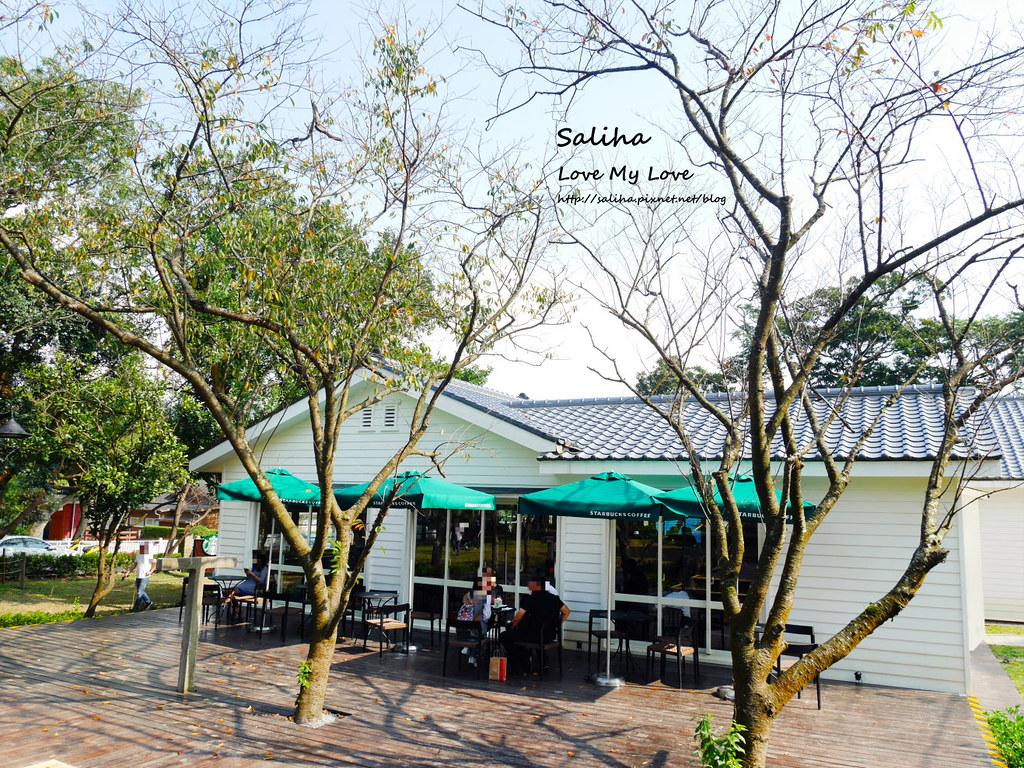台北特色星巴克洋名山草山門市分店美軍宿舍不限食咖啡廳 (3)