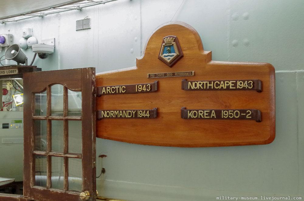 HMS Belfast-9