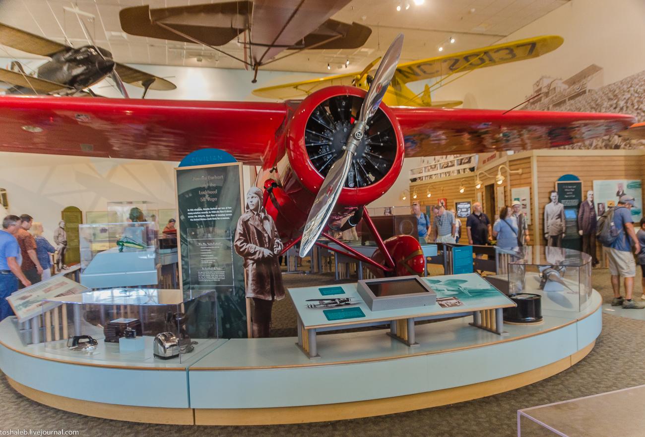 Washington_Air Museum-38