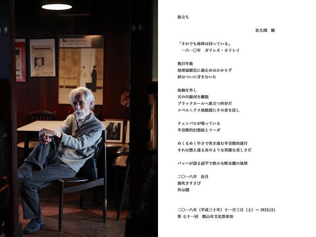 Photo:追悼 memorial By silver_night 300b