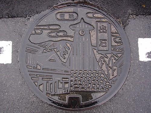 Izushi Hyogo, manhole cover 2 (兵庫県出石町のマンホール2)