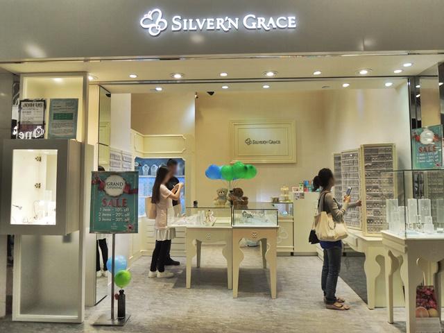 SILVER'N GRACE 鑽石山新店開幕。秋冬飾品一覽
