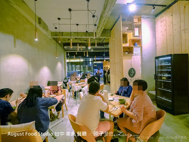 August Food Studio 台中 美食 餐廳 88