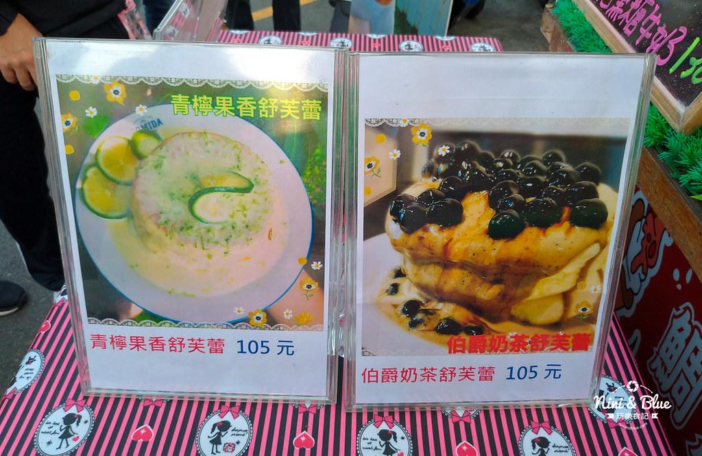 一中街鯛魚燒霜淇淋07