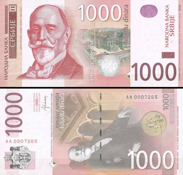 1000 srbských dinárov Srbsko 2014, P60b