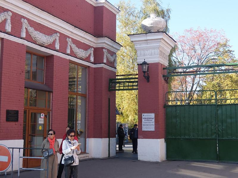 Москва - Новодевичье кладбище - Вход