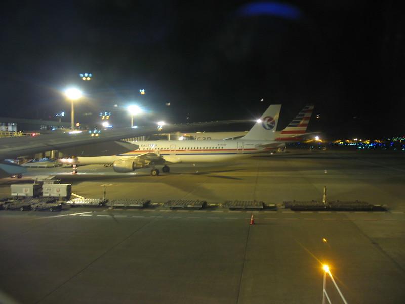 Departure from Narita airport