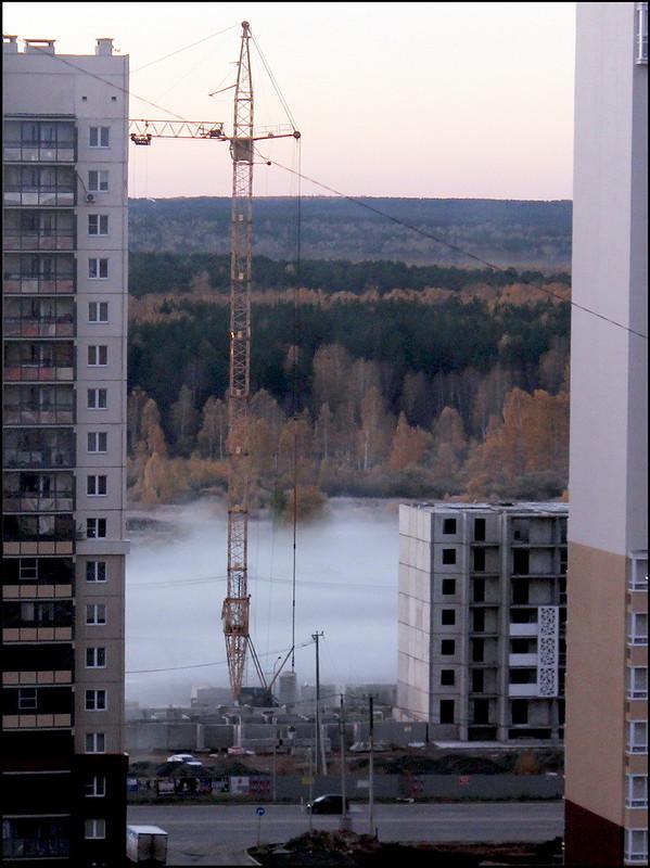 Челябинск 3918 Туман