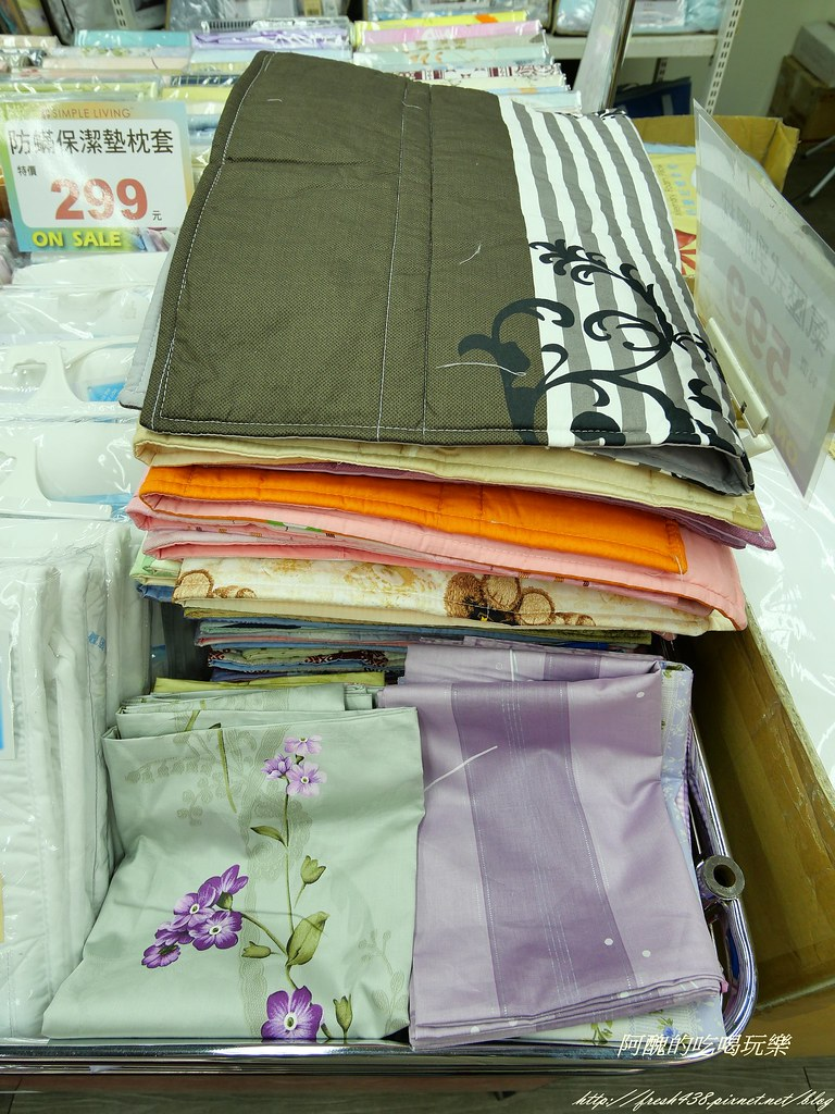 P1000802枕頭套