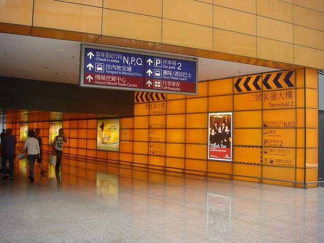 DSC05503 人造透光石-香港機場s, Sony DSC-T200
