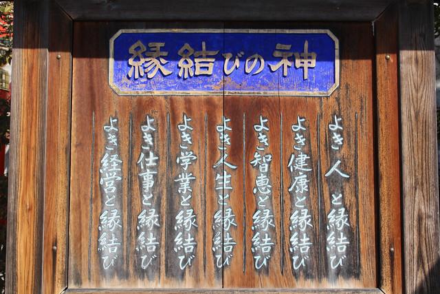 ashikagaorihime022