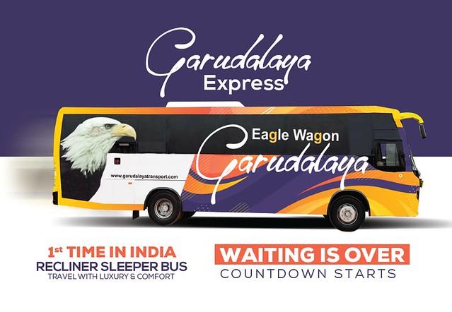 Garudalaya Express-Responsive PopUp  Banner