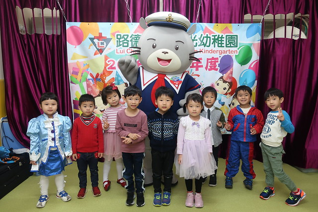 2019-02-25 威威與好友閱讀同樂日