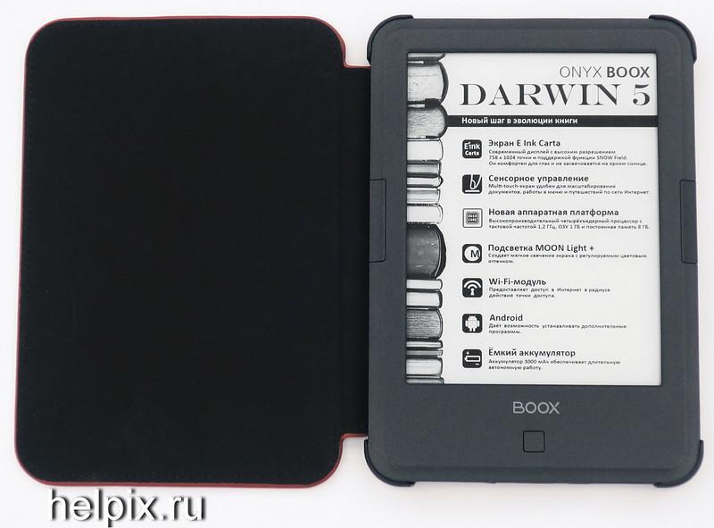 onyx-boox-darwin-5-face-1440