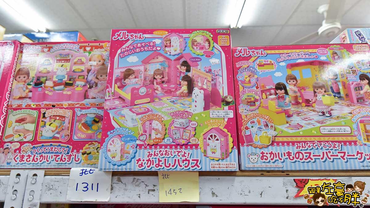 亞細亞toys批發家族鳳山店-21