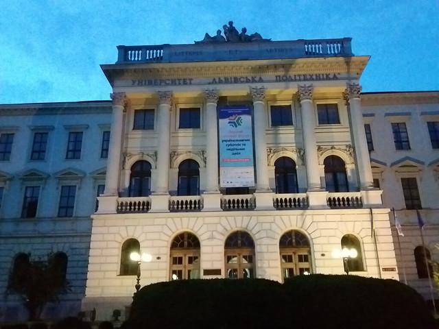 Lviv Politeknik Üniversitesi