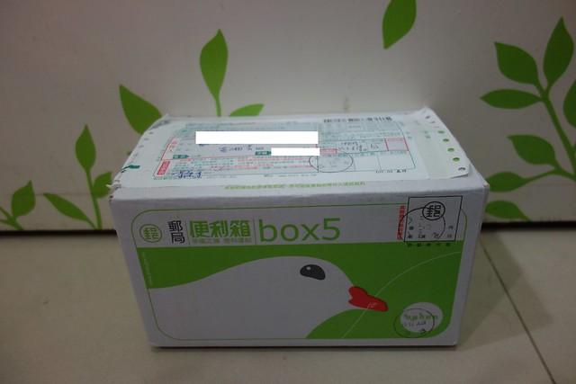 鹿谷芯茶濃(01)