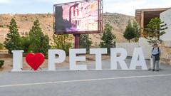 I ♥ Petra