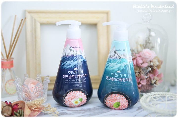 LG喜馬拉雅粉晶鹽 PUMPING胖瓶牙膏