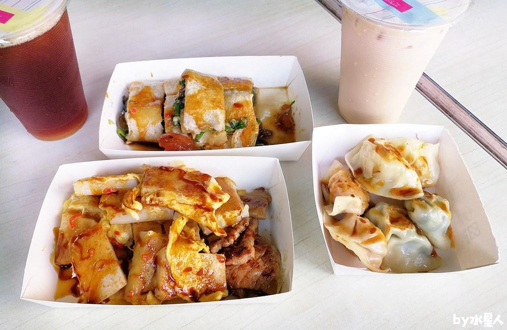 45067613555 dabc843caa b - 小時代眷村美食|超特別皮蛋風味蛋餅,還有蔥油餅、手工煎水餃