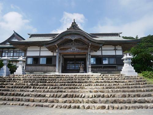 鵜戸神宮②社務所