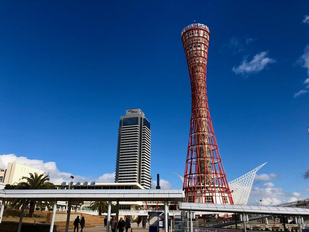 Port Tower in de haven van Kobe