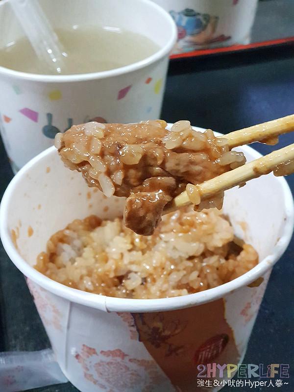 清水阿財米糕 (7)
